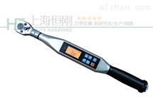 国产扭力扳手数显可调式高精度公斤扭矩扳手力矩汽修工具大量程