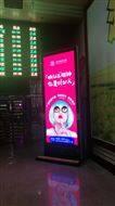 機場,高鐵站專用廣告機