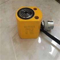 液壓油缸|液壓千斤頂