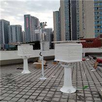 廣州校園氣象監測站天氣預告雨量光照