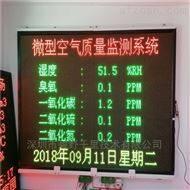 BYQL-AQMS福建化工厂微型站在线监测厂家直销