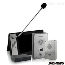 高清可视广播对讲系统总述
