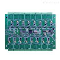HS-EV161 智能電梯語音擴展板