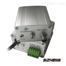 PW-V10專用電源適配器