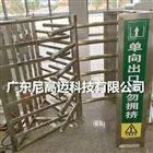 汽车客运站出口单向转闸门