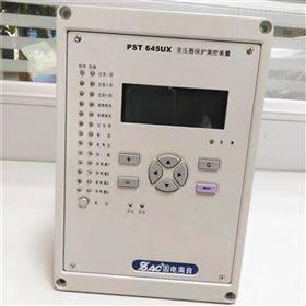 国电南自PST-645UX微机综保