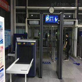 BD-I双通道海关危险品探测门
