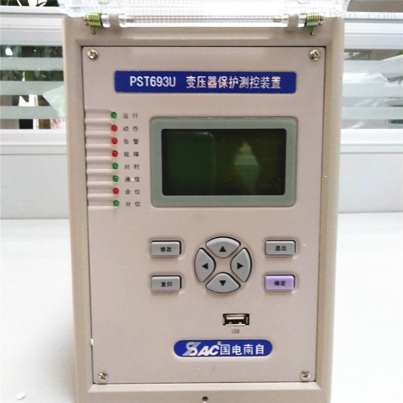 国电南自PSP691UA微机综保