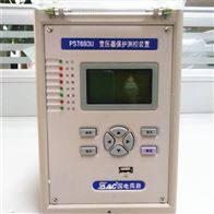 国电南自综保PSM692U电动机保护装置