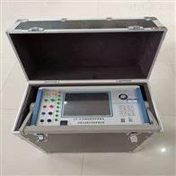 生产单相继电保护测试仪