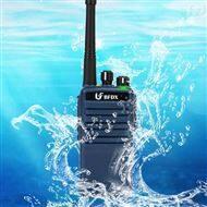 BF-TD510石油化工对讲机