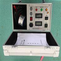 出售JY-300KV直流高压发生器