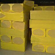 1200*600批发岩棉保温材料隔热外墙岩棉板厂家