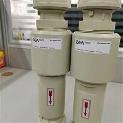 GHI-294574GEA Wiegand离心泵