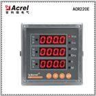ACR220E多功能�力�x表高性�r比ACR系列