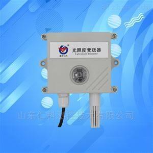 仁科工业级光照度变送器