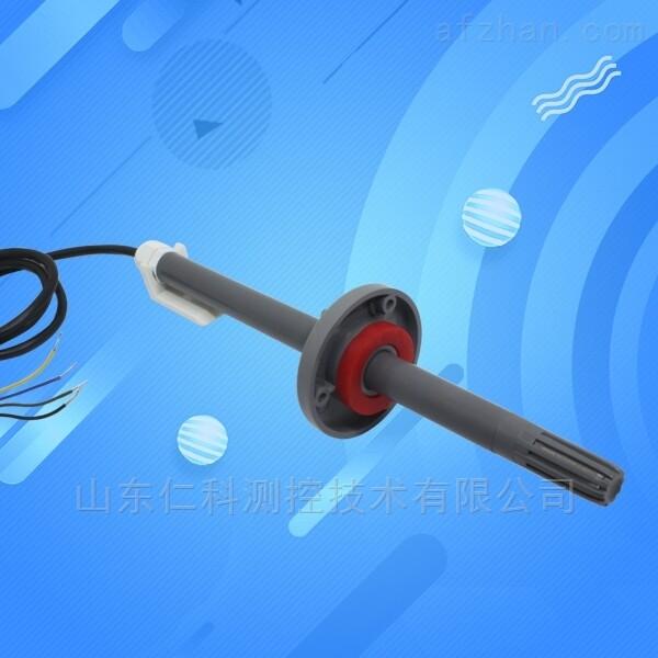 长杆式温湿度传感器