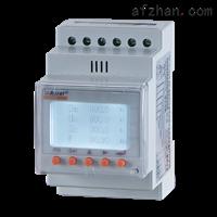 ACR10R-D10TE光伏电站单相系统防逆流检测仪表
