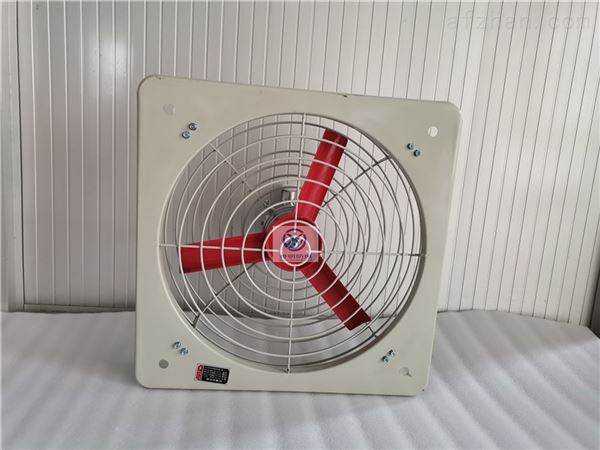 AC220V400W180W250W防爆工业换气扇