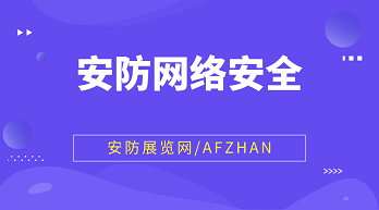 华为安全产品总裁宋端智:中国网络安全产业发展需要真生态