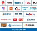 600余家品牌企业齐聚中原 2020第18届郑州安博会即将盛大召开