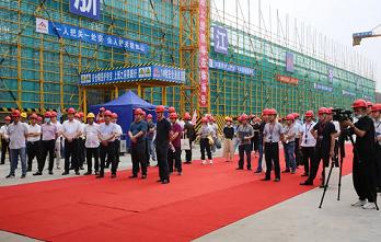 智慧工地 | 大華股份助力建筑施工企業數字化轉型