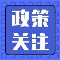 國鐵集團發布《新時代交通強國鐵路先行規劃綱要》