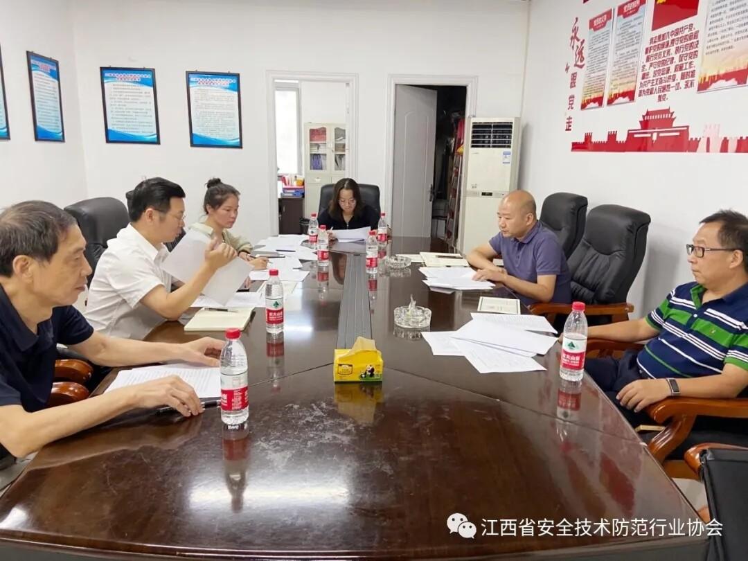 江西省公安廳科信總隊領導蒞臨協會指導工作