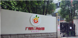 广州艾礼富电子智能张力围栏在某幼儿园的应用案例