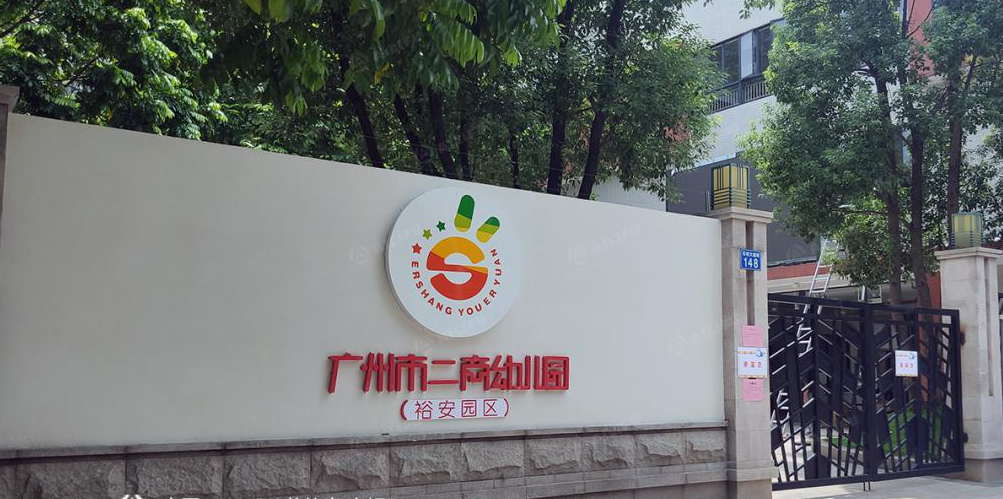广州艾礼富电子智能张力围栏在某幼儿园周界的应用案例