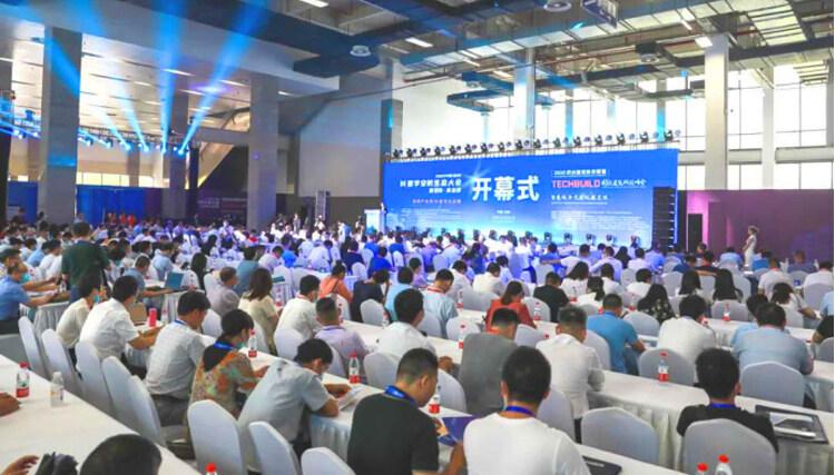 清新互聯精彩亮相2020中國數字安防生態大會