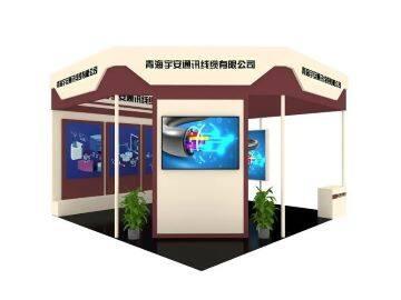 2020青海安博会-青海宇安通讯线缆有限公司即将亮相