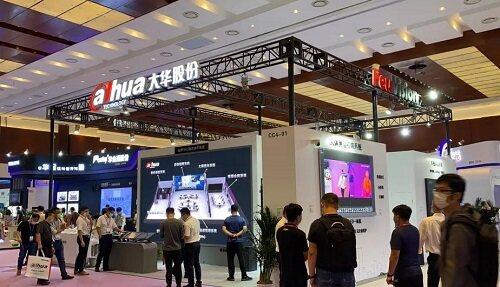 大华股份亮相北京Infocomm China 2020展会