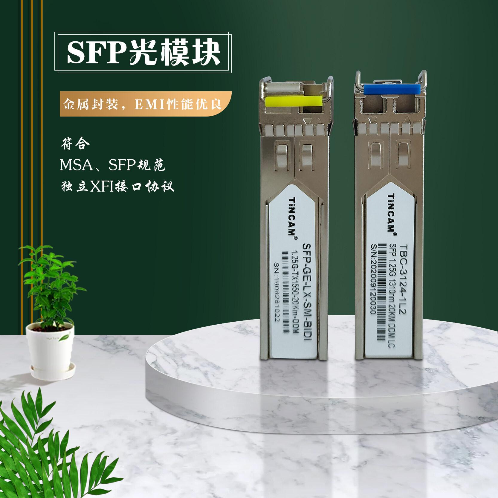 深圳市天博通信设备有限公司