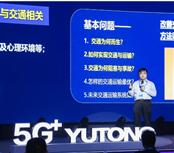 杨晓光教授:智能交通是破解交通难题的主要着力点