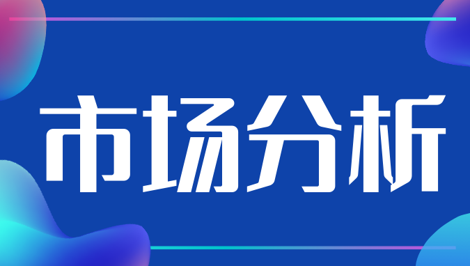 2020年中国智能汽车行业技术发展现状分析 自动驾驶技术研发势如破竹