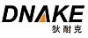 云訪談--專訪廈門狄耐克智能科技股份有限公司營銷總監趙宏