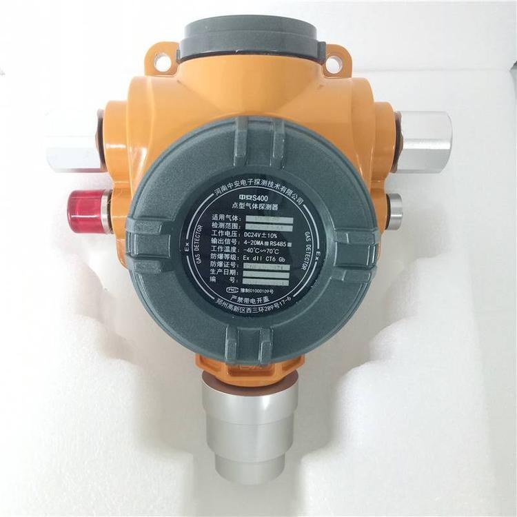 三氯化硼报警器