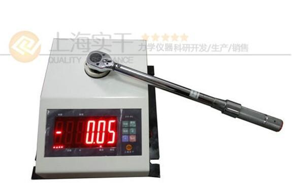 便携式扭矩扳手测量仪