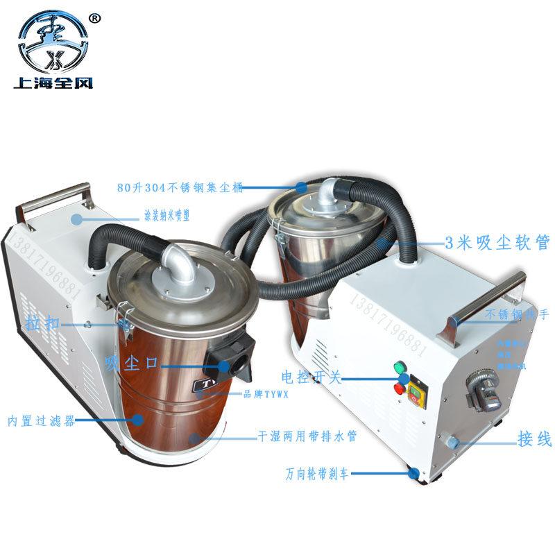 TWYX 全风 DL750-30工业移动吸尘器 0.75KW 移动工业吸尘器 工业吸尘器示例图2