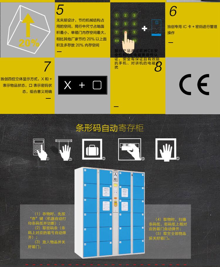 厂家直销 刷卡更衣柜 批发直销 包运输安装 支持储物柜定制示例图7