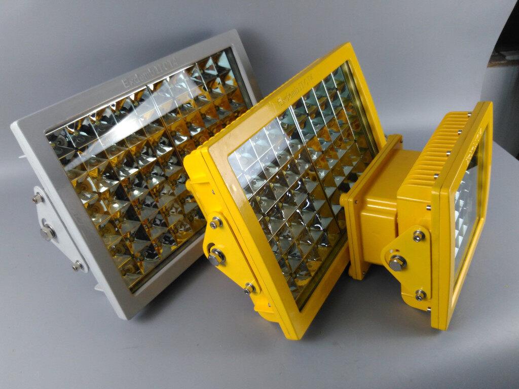 150W防爆投光灯