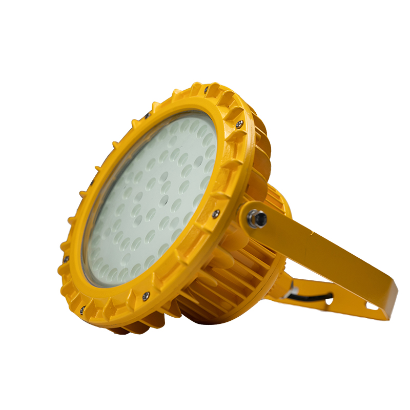 防爆照明灯150W