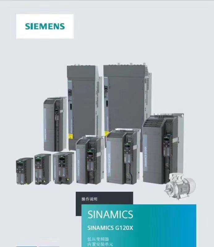 合肥西门子模块代理商西门子S7-300代理商