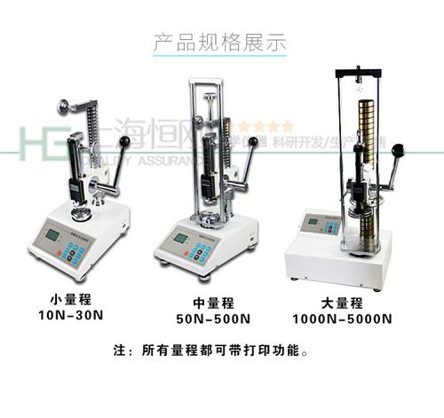 SGTH弹簧力度测试机器图片