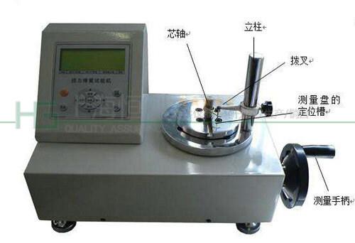 弹簧测力机
