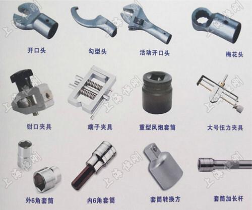 GSX数显扭力扳手规格型号 产品型号 (Model) 测量范围 (N.m) 分度值 (N.m)    长度 (mm)   重量 (KG)  方榫 (in) SGSX-2 0.2-2  0.001 355 0.35 1/4〞 SGSX-4 0.5-4  0.001 355 0.35 1/4〞 SGSX-10 2-10  0.01 355 0.35 3/8〞 SGSX-20 4-20 0.01 355 0.36 3/8〞 SGSX-50 10-50  0.01 360 0.75 3/8〞 SGSX-100 20-100  0.1 415 0.95 1/2〞 SGSX-200 40-200  0.1 505 1.25 1/2〞 SGSX-300 60-300 0.1 625 1.5 1/2〞 SGSX-500 100-500 0.1 780 2.55 3/4〞 SGSX-800 160-800  0.1 1050 3.9 3/4〞 SGSX-1000 200-1000 1 1050 4.2 1〞 SGSX-1500 300-1500  1 1400 6.75 1〞 SGSX-2000 400-2000 1 1400 8.3 1〞 SGSX-3000 600-3000  1 1720 8.8 1〞