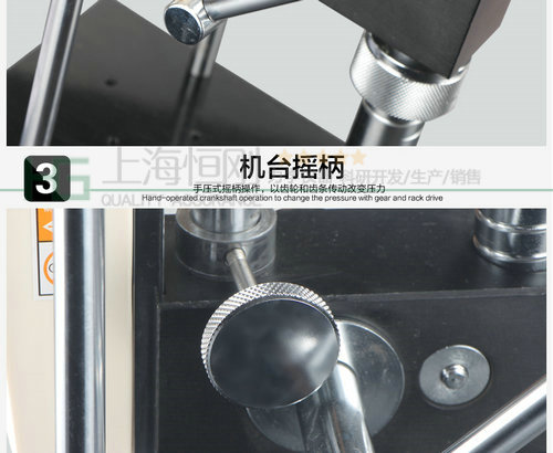 弹簧弹力测试仪细节图