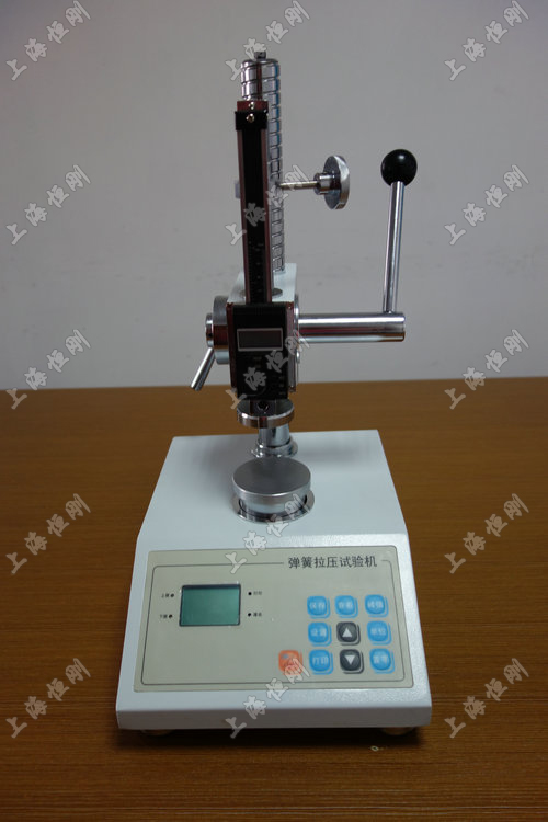 弹簧拉压测试仪