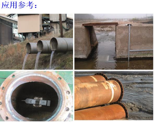 污水管道流量计